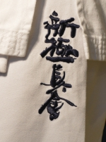 Shinkyokushin EXTRA Karate ruha