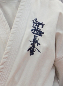 Shinkyokushin Haladó Karate ruha