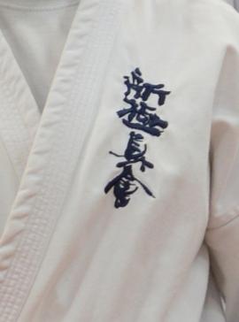 Shinkyokushin Gyermek Karate ruha